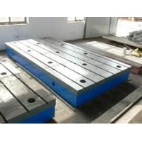 China Boring and milling machine work table on sale