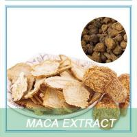 Buy cheap Health Foods Maca Extract capsules Maca extract powder from wholesalers