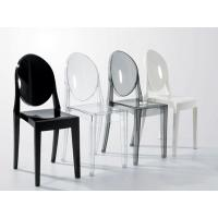 Buy cheap fashionable dining living chair 1752B from wholesalers