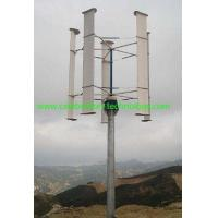 5Kw Vertical axis wind turbine Manufactures