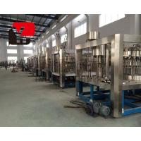 China Triple filling machine shop on sale