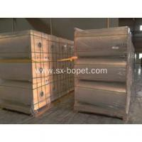 Buy cheap PET for hot stamping film from wholesalers