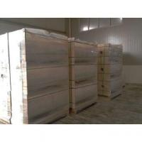 Buy cheap polyester film lamination grade from wholesalers