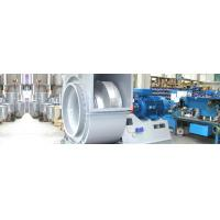 Buy cheap CENTRIFUGAL FANS from wholesalers