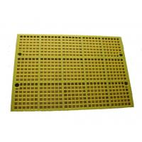 Polyurethane rubber plate Framing screen Manufactures