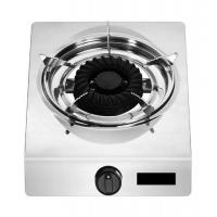 Buy cheap Single burner gas stove AC-721 from wholesalers