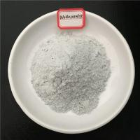 Buy cheap China Ceramic industry Super Fine Wollastonite Powder for Glazes/wollastonite Used in Ceramic from wholesalers