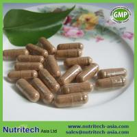 Buy cheap Coriolus Versicolor Extract Capsules from wholesalers