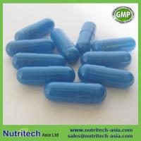 Buy cheap Oyster Mushroom Extract Capsules from wholesalers