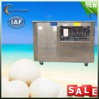 Buy cheap Steam bun moulding machine and small bun shaping machine from wholesalers