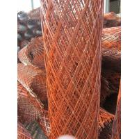 Buy cheap Anti-rust paint expanded mesh from wholesalers