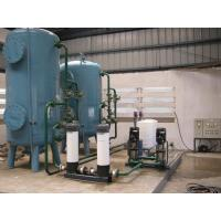 Page Water Treatment Plant Manufactures