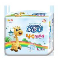 Skin-friendly soft diapers L size 24 tablets Manufactures