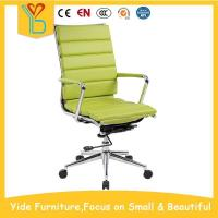 Buy cheap specification of swivel executive office chair office for big boss from wholesalers