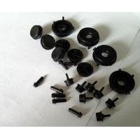 Buy cheap button mould from wholesalers