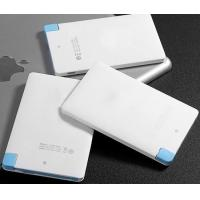 Buy cheap Credit card power bank with build USB cable from wholesalers