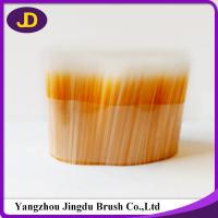 Buy cheap PET filament and synthetic fiber for brush broom pet bristle from wholesalers