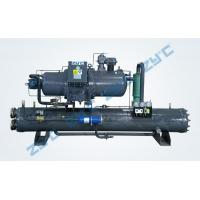 Buy cheap Marine Compressor Condensing Unit from wholesalers