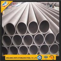 stainless steel tubes Manufactures