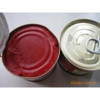 Buy cheap 3000g Canned Tomat Paste product