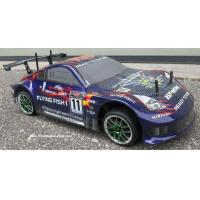 Buy cheap RC Nitro Gas Cars 94102 12309 green chrome from wholesalers