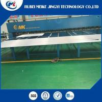 Buy cheap marine grade ribbed aluminum plate with LR certificated from wholesalers