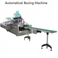 Wholesale Aluminum Foil Container Foil Machinery from china suppliers