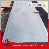 checkered plate ss400checkered plate made in chinacarbon steel price of checkered plate