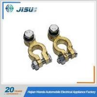 Buy cheap Car battery terminals one pair - positive and negative clamp type - brass from wholesalers