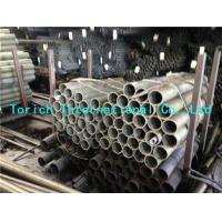 Buy cheap ASTM A519 4130 4140 +N Q+T Seamless Drilling Steel Pipe from wholesalers