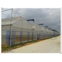 Buy cheap [manufacturer] Large size multi-purpose commercial greenhouse for sale from wholesalers