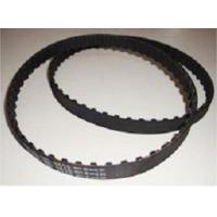 Buy cheap T Type Timing Belts from wholesalers
