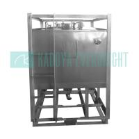 Buy cheap Square heating/cooling stainless steel ibc tanks with double jacket from wholesalers