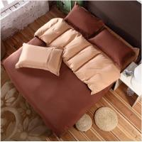 bamboo wholesale bed set 4pcs bedding sets Round Towel Manufactures