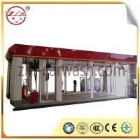Buy cheap 2016 New Type Double Arm Touchless Car Wash Machine from wholesalers