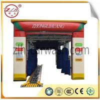 Buy cheap Automatic 7 Brushes Tunnel Car Wash Machine Automatic Sense Water Spraying from wholesalers