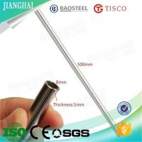 Buy cheap Micro/capillary Thin Wall 304 316L 310S Stainless Steel EFW Pipe/stainless Steel Welded Tubing from wholesalers