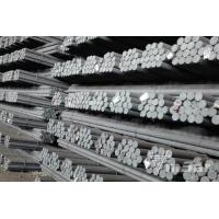 Buy cheap ASTM 1045/S45C/C45 COLD DRAWN STEEL ROUND BAR from wholesalers