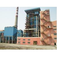 Buy cheap Garbage incineration boiler from wholesalers