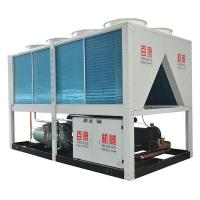 Buy cheap Air-cooled screw chillers from wholesalers