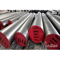 Buy cheap AISI 4130/JIS SCM430/DIN 25CrMo4 FORGED ALLOY STEEL BAR from wholesalers