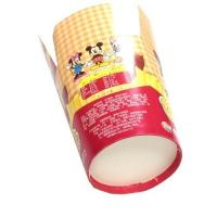 Wholesale Fries Paper Food Box from china suppliers