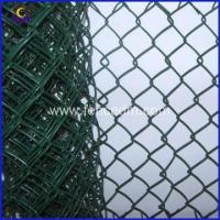 Buy cheap Public Wire Mesh Fence DM-CHAIN LINK FENCE-17 from wholesalers