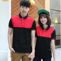 Buy cheap Mercerized Color Combination Collar Design Polo Shirts from wholesalers