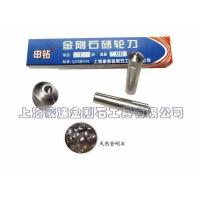 Buy cheap Single point dressing tools Morse taper grinding wheel dressing tool from wholesalers