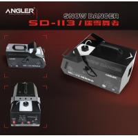 Buy cheap Scene Assist Effects Series SD-113/ SNOW DANCER from wholesalers