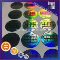 Buy cheap Self adhesive Laser Hologram Security Label from wholesalers