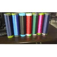 Wholesale polyester textured yarn (DTY)/Elastic dope dyed DTY Knitting PBT Yarn from china suppliers