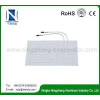 Buy cheap Refrigerator Parts Aluminium Plate Roll Bond Evaporator Coil With Free Sample from wholesalers
