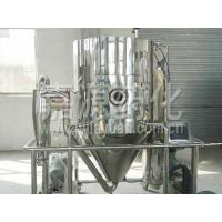 ZLPG Chinese Herbal Medicine Extract Spray Dryer Manufactures